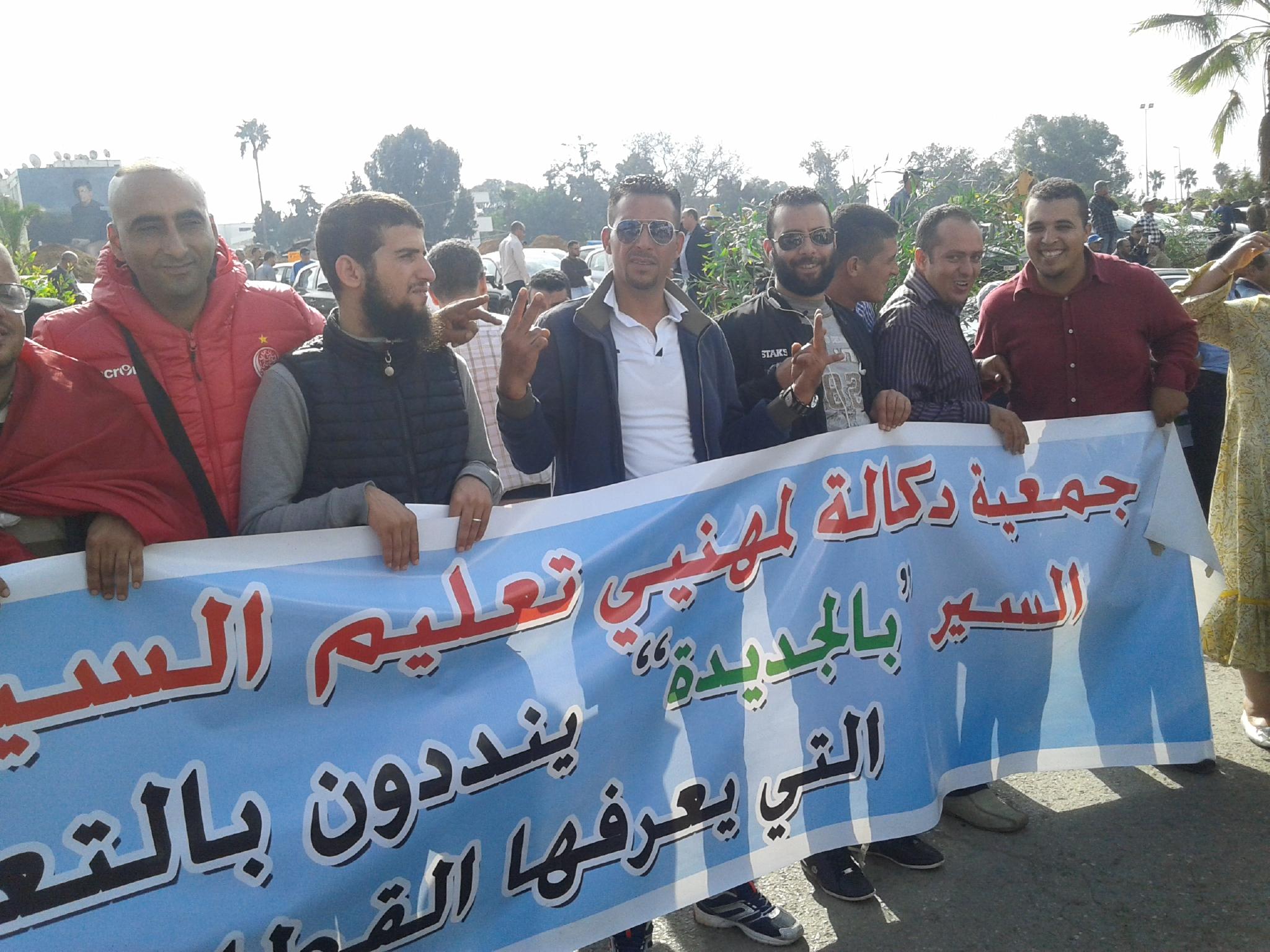 بالفيديو:أرباب سيارات تعليم السياقة بالمغرب ينفدون وقفة احتجاجية أمام وزارة النقل بالرباط