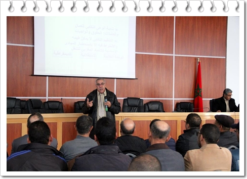 الدار البيضاء:الاتحاد المغربي للشغل ينظم دورة تكوينية لفائدة الأطر النقابية لجهة سوس