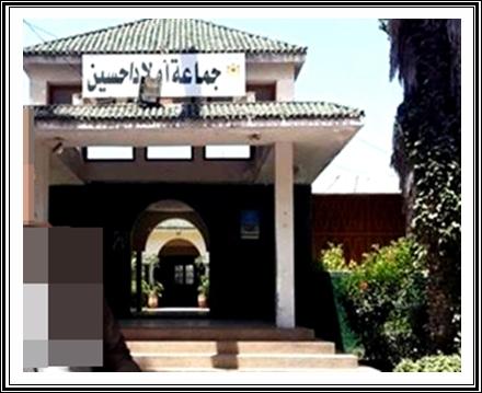 جماعة اولاد احسين:مستشارون يتقدمون بطعن اداري في حق الرئيس