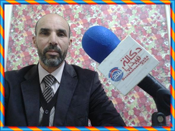 ذ.سعيد القرشي رئيس المجلس الجهوي للمفوضين القضائيين