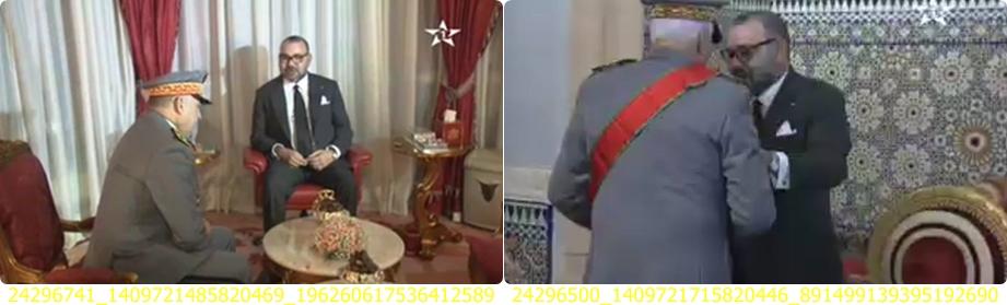 عاجل:بلاغ للديوان الملكي يعلن اعفاء الملك ل الجنرال دوكور دارمي بوشعيب عروب والجنرال دوكور دارمي حسني بنسليمان وكذا الجنرال دوديفزيون محمد هرمو