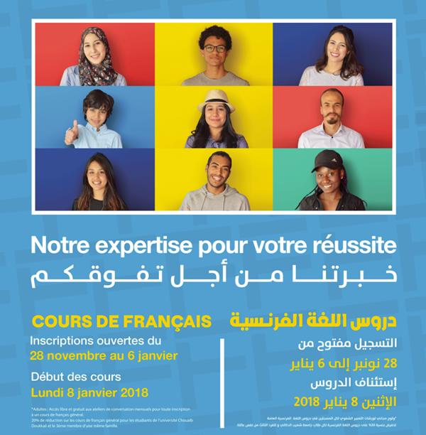 Cours de français – Session Hiver 2018