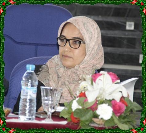 تعزية في وفاة الأستاذة الجامعية فاطمة نعمان