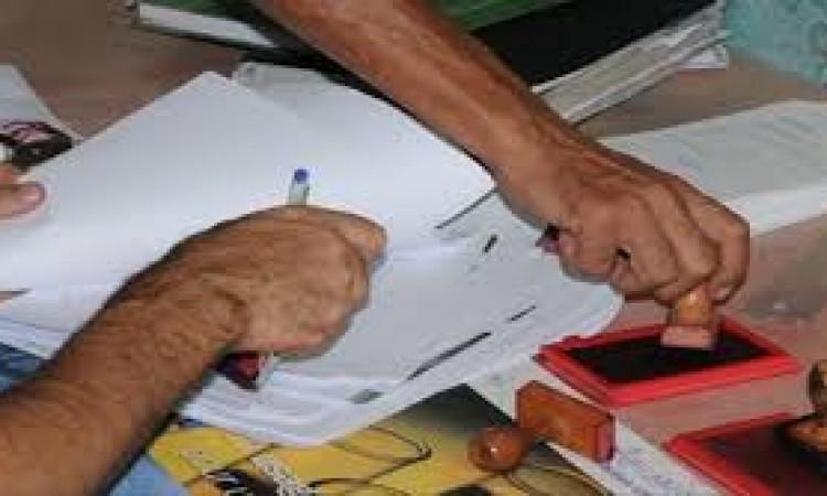 تصحيح الامضاءات و مستجدات القرار الملزم للادارات المخولة قانونا لتطبيقه