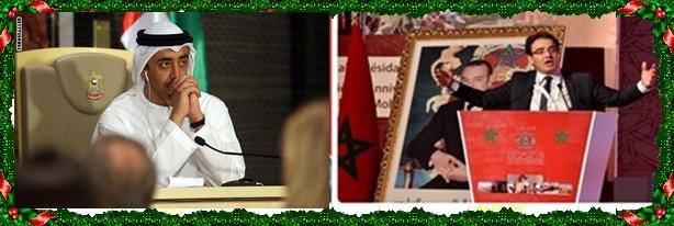نداء الى السيدين عبد الكريم بن عتيق كاتب الدولة للجالية المغربية بالخارج و السيد سفير دولة الامارات العربية المتحدة الشقيقة
