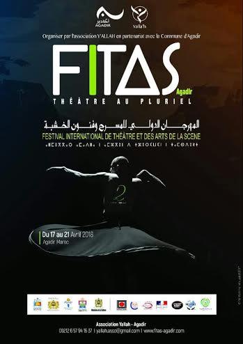 البلاغ الصحفي بخصوص الدورة الثانية للمهرجان الدولي للمسرح و فنون الخشبة