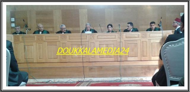 عدالة:افتتاح السنة القضائية بقصر العدالة بالجديدة بحضور شخصيات قضائية و سلطوية و قانونية