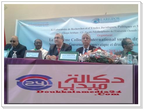 الكلية متعددة التخصصات بالجديدة تنظم ندوة حقوقية دولية للمرة الثانية على التوالي