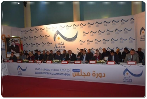 """مجلس أكادير يوضح بخصوص """"هبة عقارية"""" لفائدة شركة استثمار سياحية"""