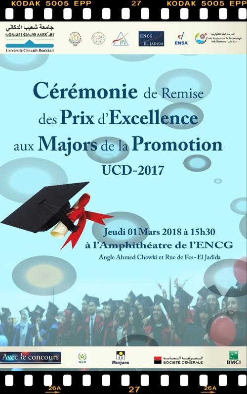 جامعة شعيب الدكالي تحتفي بخريجيها المتفوقين فوج جامعة شعيب الدكالي 2017