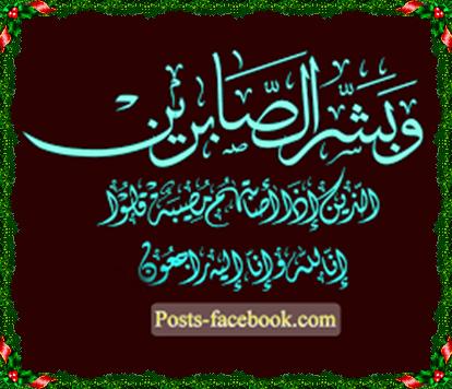 سيدي بنور:تعزية في وفاة المسمى قيد حياته الحاج الجيلالي انعيمي
