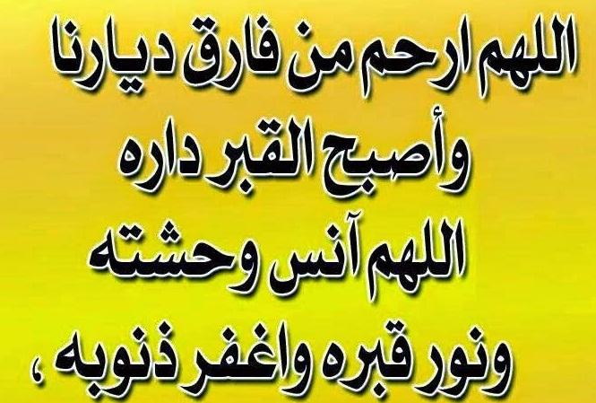 تعزية:محمد السايح اطار بمؤسسة التوفيق للقروض الصغرى التابعة للبنك الشعبي بالجديدة
