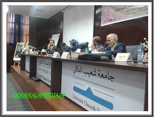 مختبر الدراسات الاسلامية و التنمية المجتمعية يسهر على تنظيم ندوة علمية دولية
