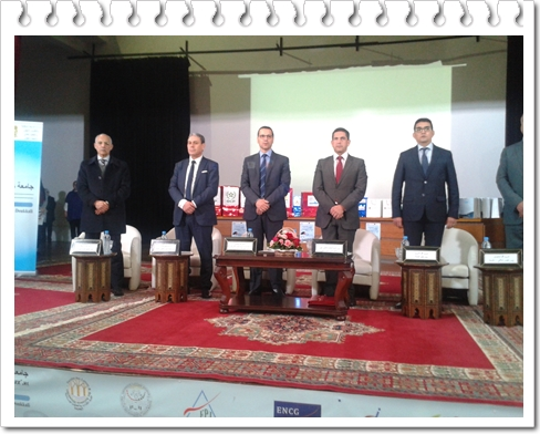 """المدرسة الوطنية للتجارة و التسيير """"ENCG"""" تحتضن احتفال جامعة شعيب الدكالي بالجديدة بمتفوقيها بحضور وزير التعليم"""