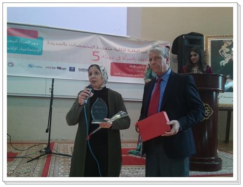 عميد الكلية المتعددة التخصصات بالجديدة د.عزيز شفيق يشرف رسميا على احتفال أقيم لتكريم المرأة بالكلية