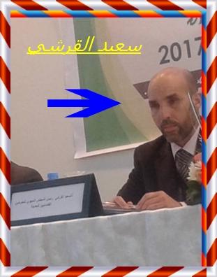 عدالة:الأستاذ سعيد القرشي-حول حجيــة محاضــر المفوضين القضائييــن