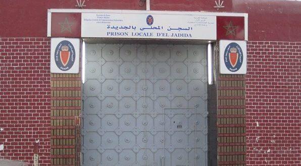 الأستاذ المرنيسي من سجن سيدي موسى الى متواه الأخير بتهمة قيل عنها كيدية