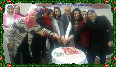 سيدي بنور:مديرية وزارة التربية الوطنية تكرم نساءها في حفل بهيج يوم 8 مارس الجاري
