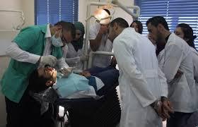 la Faculté de Médecine Dentaire de Casablanca, organise une grande mission au Mali du 02 au 07 avril prochain