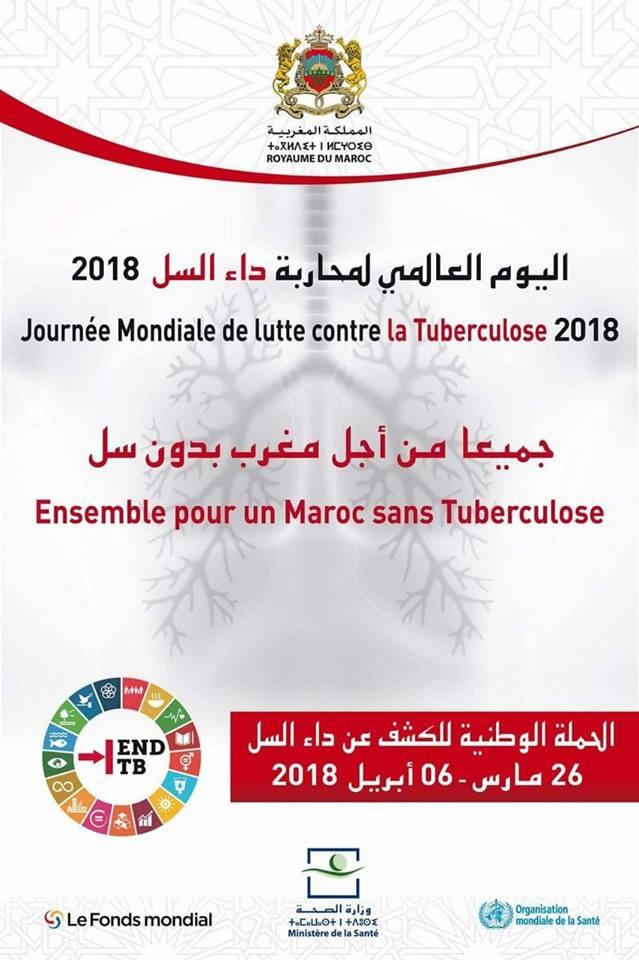 بمناسبة اليوم العالمي لداء السل:الحملة الوطنية للكشف عن داء السل