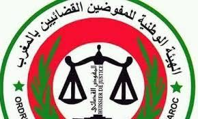 السيد نور الدين اللبار على رأس المجلس الجهوي للمفوضين القضائيين بالجديدة