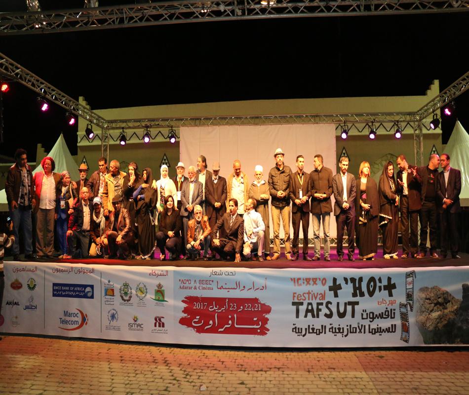 مهرجان السينما الأمازيغية المغربية يحيي النسخة الثانية من 12 الى 15 أبريل القادم