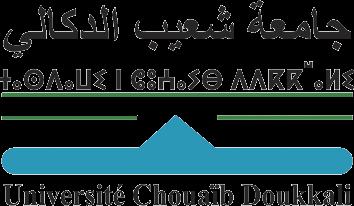 حفل تنصيب الأستاذ صاحب الدين مديرا جديدا للمدرسة الوطنية للتجارة والتسيير بالجديدة