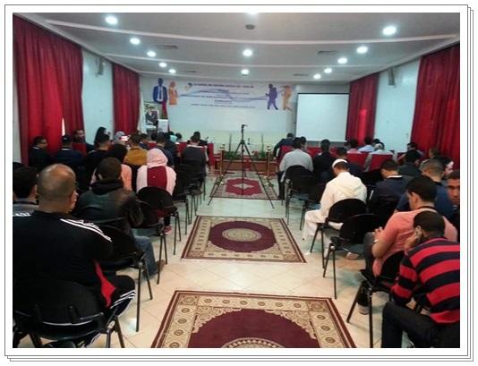 اختتام فعاليات ملتقى الشباب الكهربائي بمراكش