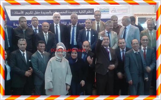 الكلية متعددة التخصصات:تكريم عميد الكلية المتعددة التخصصات عبد العزيز شفيق و اعتراف بخصال رجل المهمات الصعبة و التحديات