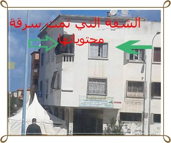تهديدات:عائلة متوفية زوجة مشتكي تهدد ادارة دكالةميديا24 بعد نشرها لشكاية من الزوج المكلوم