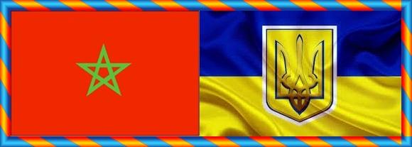 توقيع اتفاقية دولية بين جامعتي شعيب الدكالي المغرب و جامعة أوكرانية
