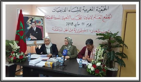 ذ.عائشة آيت الحاج تخلف ذ.نجاة أوريكي على رأس الجمعية المغربية للنساء القاضيات