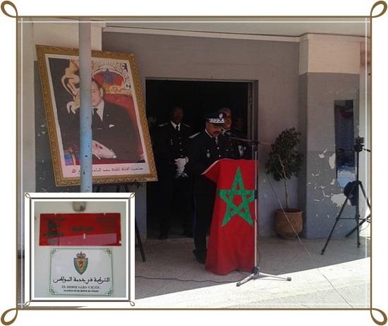 مفوضية الأمن بالبير الجديد تحتفل بالذكرى 62 للتأسيس و رئيس المفوضية يلقي كلمة بالمناسبة