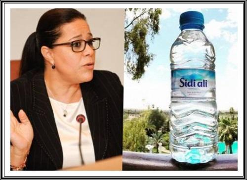 """هذا ما تطلبه مريم """"سيدي اعلي""""بنصالح من الحكومة لتستجيب للمواطنين"""