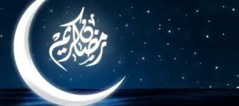 هذا هو توقيت شهر رمضان خاص للموظفين