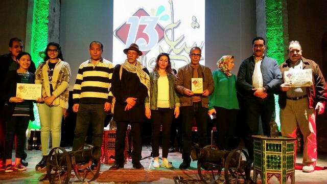من هو الاسم  الذي أحرز على لقب شاعر دكالة في الحفل الشعري لجمعية الإسماعلية للتواصل والتنمية الاجتماعية ؟