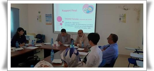 تعاون مغربي يباني يثمر باستقبال متطوعة يبانية في مصلحة شبكة المؤسسات الصحية التابعة لمندوبية وزارة الصحة باقليم الجديدة