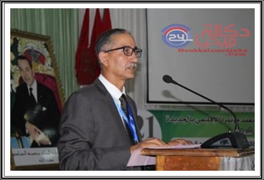 السيد المصطفى لمفرك أمينا إقليميا لحزب جبهة القوى الديمقراطية بالجديدة بعد احرازه على ثقة المؤتمرين