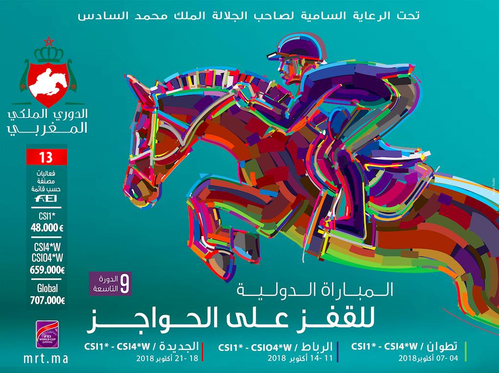 الدوري الملكي المغربي (MRT) يمر الى مستوى 4 نجوم (كأس العالم)