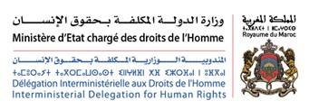 حفل التوقيع على اتفاقيات الشراكة بين وزارة الدولة المكلفة بحقوق الإنسان وجمعيات المجتمع المدني