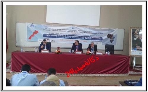 مؤتمر دولي بكلية العلوم القانونية و الاجتماعية بالجديدة يومي 5و6 يوليوز 2018
