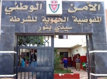 أمن سيدي بنور:حملات تحسيسية تقودها الفرقة الامنية بسيدي بنور ضد الشغب و الجريمة.