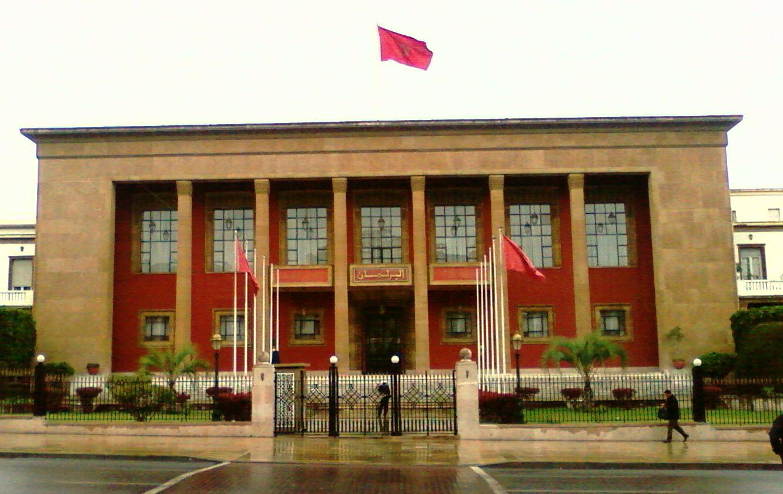 الطبقة السياسية البرلمانية تتوحد دفاعا عن الريع السياسي البرلماني