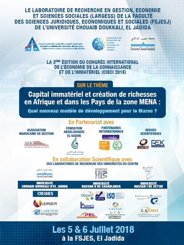 مؤتمر دولي يومي 5 و 6 يوليوز 2018 بالكلية متعددة التخصصات بالجديدة