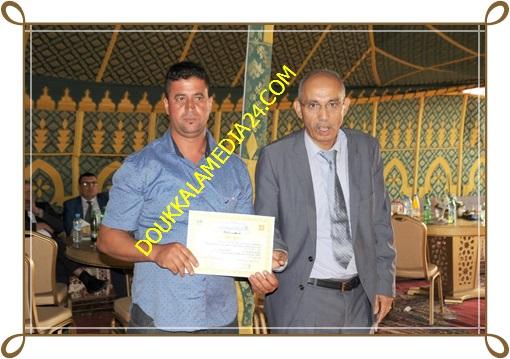 حفل توزيع الجوائز على الفلاحين والتعاونيات بمناسبة  موسم الوالي الصالح مولاي عبد الله أمغار  يوم 08 غشت 2018