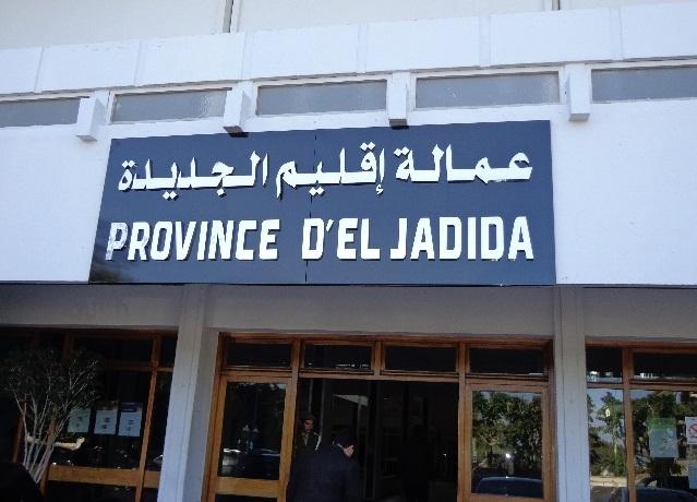 تدارس قضايا الدخول الجامعي والمدرسي الحالي بقاعة عمالة الجديدة