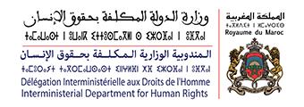 حقوق الطفل: دورة تكوينية لفائدة الجمعيات العاملة بأربع جهات من المملكة