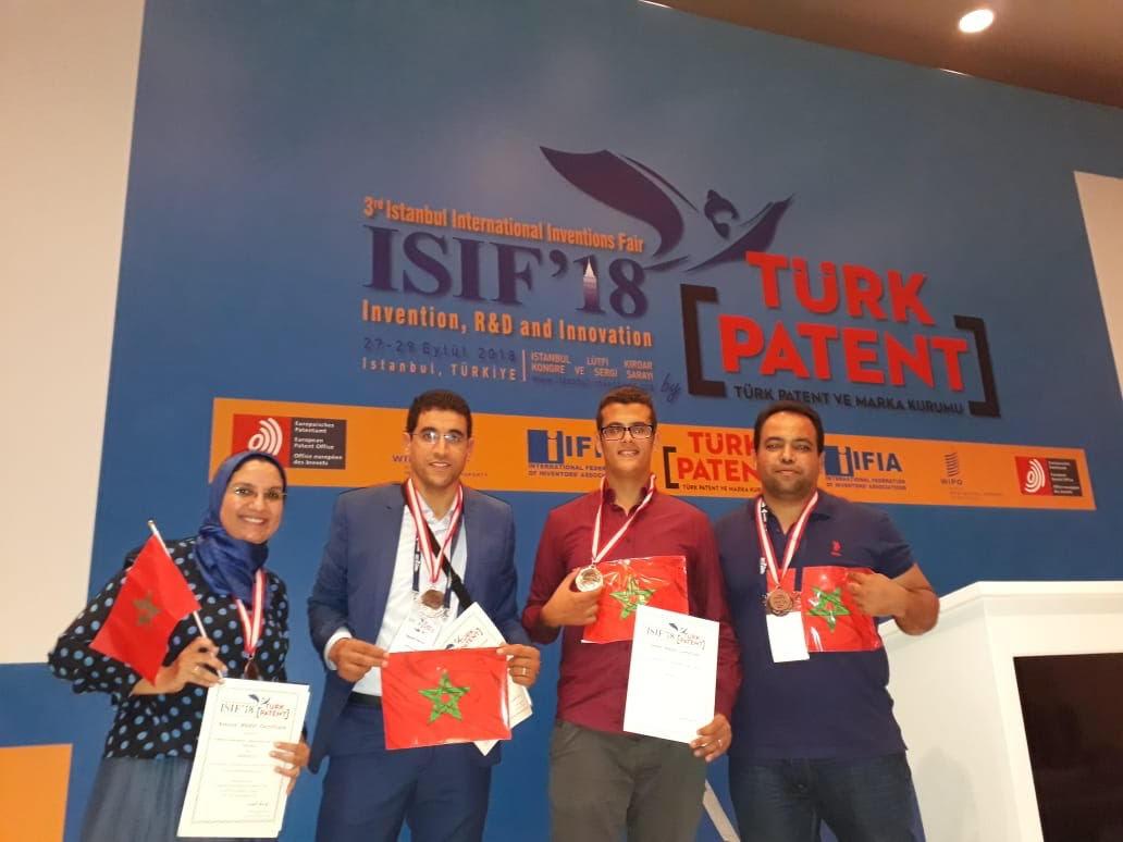 المغرب يحصد خمس ميداليات دولية في ملتقى اسطنبول الدولي للاختراعات