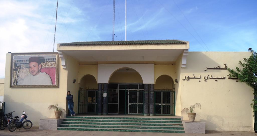 اعلان عن انطلاق الورشات الموضوعاتية المتعلقة بإعداد برنامج عمل جماعة  سيدي بنور