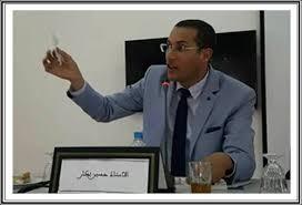 الأستاذ الحسين بكار من هيئة المحامين بالجديدة ينظر في موضوع  الإشكالات العملية المتعلقة بتحرير المحامين للعقود: